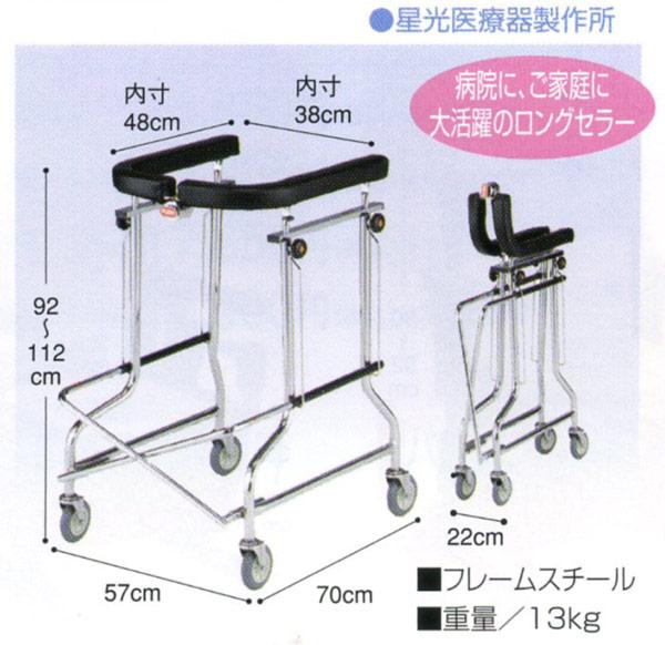 歩行器レンタル