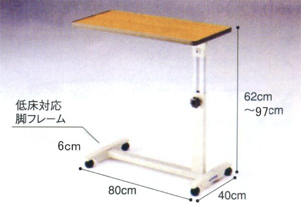 ベッドサイドテーブル レンタル