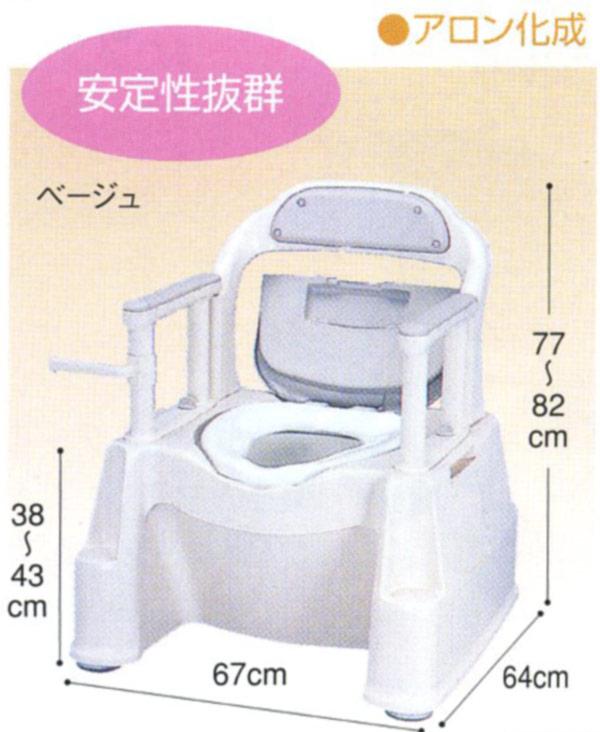 ポータブルトイレ販売