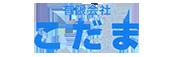 有限会社こだま|総合介護サービス|三重県松阪市